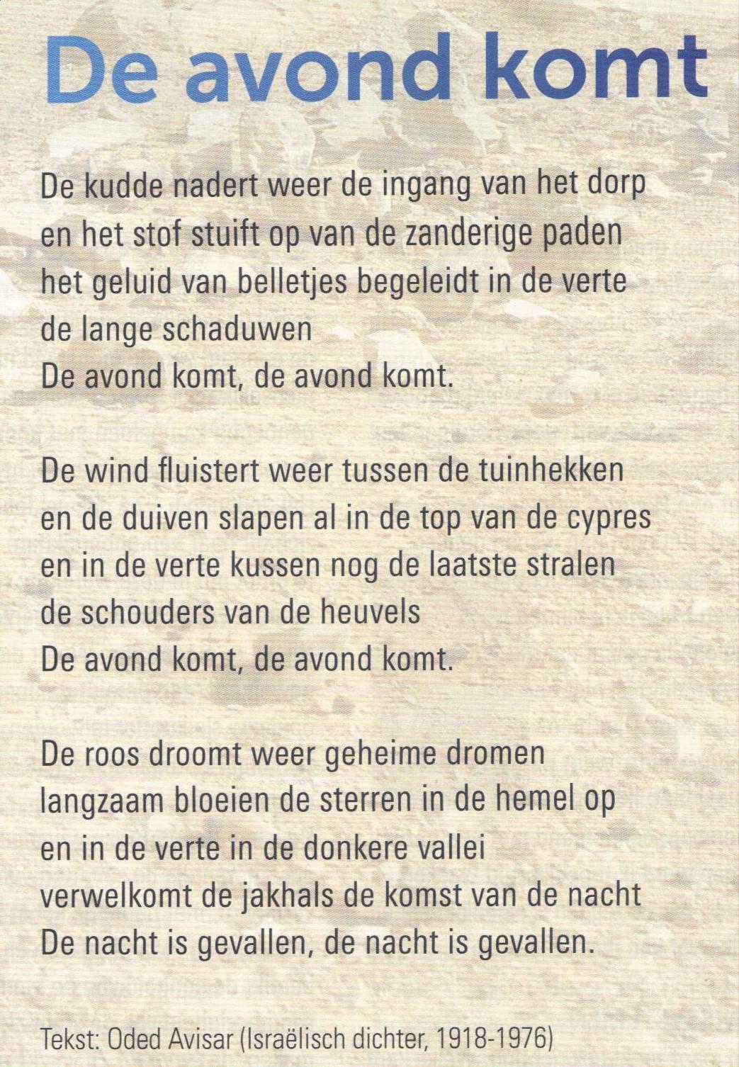 Populair Gedicht | Porte-parole #WA64