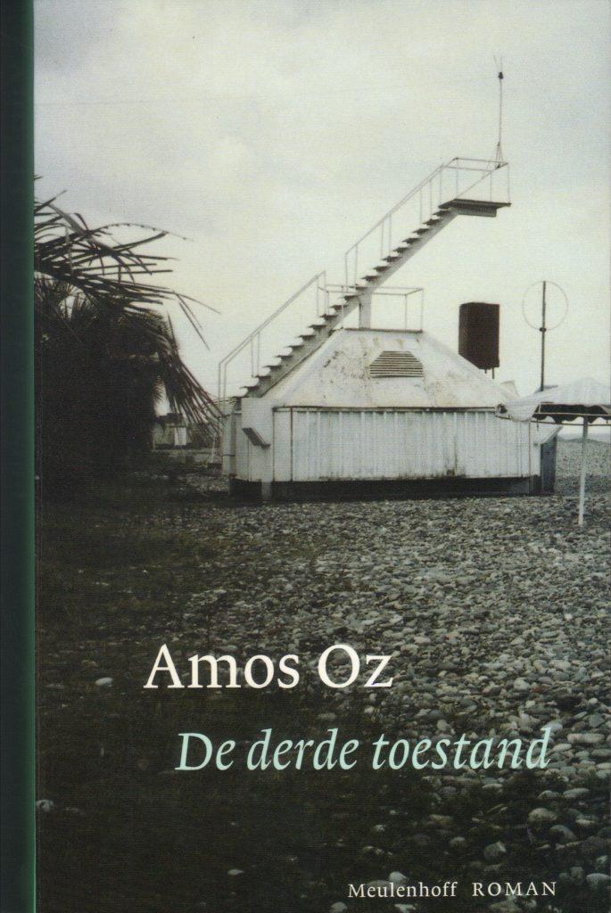amos-oz-001
