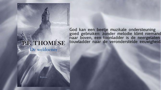thomese2