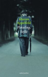 appelfeld7