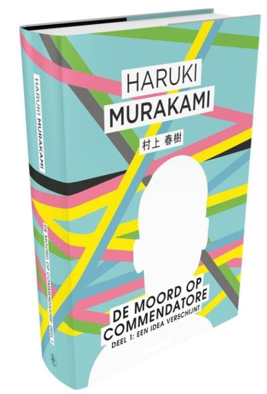 murakami9
