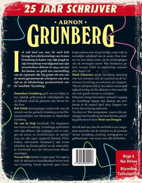 grunberga3