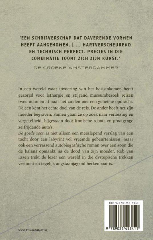 essenr2