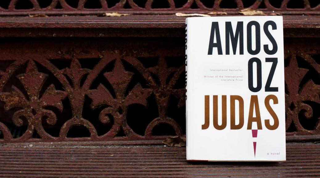 Judas by Amos Oz (Raquel Zaldivar/NPR)