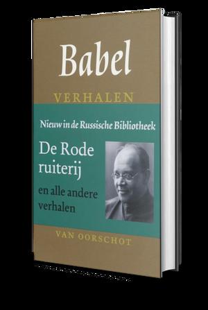 babel2